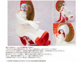 預訂 11月 FuRyu RE:ZERO REM 雷姆 白無垢 1/7 Scale Figure