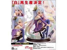 預訂 4月 日版 Kotobukiya 壽屋 No Game No Life 遊戲人生 Shiro 白 1/7 PVC Figure