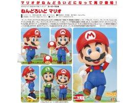 預訂 11月 GSC 473 瑪利歐  Mario 2次再販