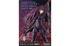 Plum Fate Grand Order  Lancer Scathach 槍騎兵 1/7 Figure