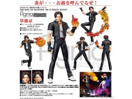 Freeing figma SP-094 The King of Fighters 拳王 ' 98 Ultimate Match Kyo Kusanagi 草薙京