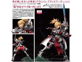 日版 PHAT Fate/Apocrypha (Novel Ver.)  Saber of Red 紅saber [Mordred] 莫德雷德 1/8 PVC Figure