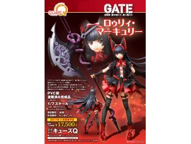 Ques Q GATE: Jieitai Kanochi nite, Kaku Tatakaeri 奇幻自衛隊 -  蘿莉 Rory Mercury 1/7 PVC Figure