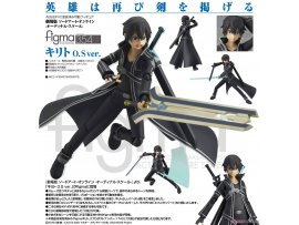 Max Factory figma 354 Sword Art Online the Movie 刀劍神域劇場版 Ordinal Scale Kirito 桐人 O.S ver Pre-order
