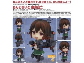 日版 Good Smile Nendoroid 778 Kantai Collection 艦娘 Kan Colle Mutsuki Kai-II 睦月改二 Pre-order