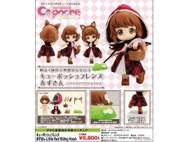 日版 Kotobukiya 壽屋 Cu-poche Friends Akazukin Little Red Riding Hood Posable Figure