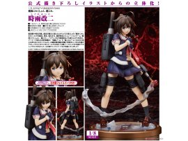 預訂 11月 日版 Broccoli Kantai Collection 艦娘 Kan Colle Shigure Kai-II 時雨改二 1/8 PVC Figure Pre-order