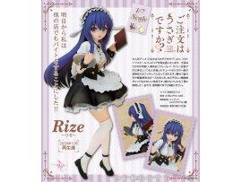 日版 Funny Knights Is the order a rabbit?? 請問您今天要來點兔子嗎? 1/7 Rize 天天座理世 PVC Figure Pre-order