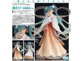 日版 Good Smile Character Vocal Series 01 Hatsune Miku 初音未來 Harvest Moon 中秋明月 Ver 1/8 PVC Figure