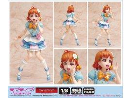 預訂 3月 WAVE 高海千歌 你的心在閃閃發光?Ver DreamTech - Love Live! Sunshine!!: Chika Takami Kimi no Kokoro wa Kagayaiterukai? Ver. 1/8 PVC Figure