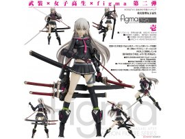 日版 Max Factory figma 396 Heavily Armed High School Girls: Ichi 重兵装型女子高生 壱