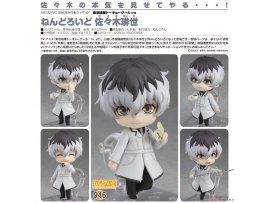 預訂 11月 日版 Good Smile Nendoroid 946 Tokyo Ghoul:re 東京喰種 Haise Sasaki 佐佐木琲世 Pre-order