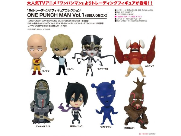 16 directions One-Punch Man 一拳超人 16d Collectible Figure Collection ONE PUNCH MAN Vol.1 8Pack BOX Pre-order