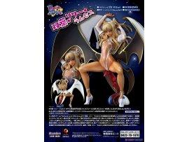 11月 日版 Mouse Unit Tentacle and Witches Lily Ramses 雙葉・莉莉・拉美西斯 Futaba 1/6 PVC Figure Pre-order