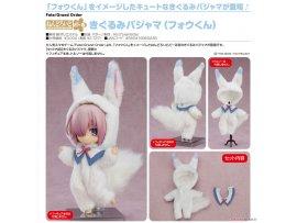 日版 Good Smile Nendoroid Doll 黏土娃 Fate/Grand Order Kigurumi Pajamas 衣服 (Fou-kun) Pre-order