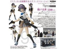 日版 Max Factory Figma Little Armory  Miyo Asato Summer Uniform 朝戸未世 夏制服 ver Pre-order