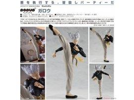 預訂 11月  GSC 一拳超人 POP UP PARADE 餓狼 PVC Figure