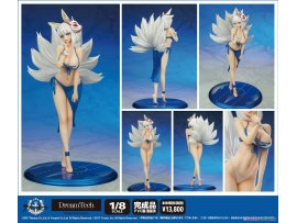 預訂 11月 日版 WAVE DreamTech Azur Lane 碧藍幻想 Kaga 加賀 [Everlasting Killing Stone] 常夏の殺生石 1/8 PVC Figure Pre-order