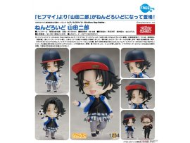 日版 Freeing Nendoroid 1254 Hypnosis Mic  Division Rap Battle 催眠麥克風 Jiro Yamada 山田二郎 Pre-order