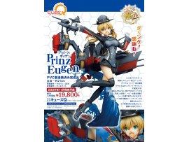 預訂 11月 日版 Ques Q Kantai Collection 艦娘 Kan Colle Prinz Eugen 歐根親王 (Prinz Eugen) PVC Figure Pre-order
