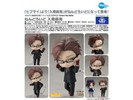 日版 Good Smile Nendoroid 1255 Hypnosis Mic 催眠麥克風 Division Rap Battle Jyuto Iruma 入間銃兔 Pre-order