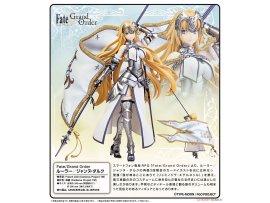 預訂 11月  Flare Fate/Grand Order 貞德 Jeanne d`Arc  PVC Figure