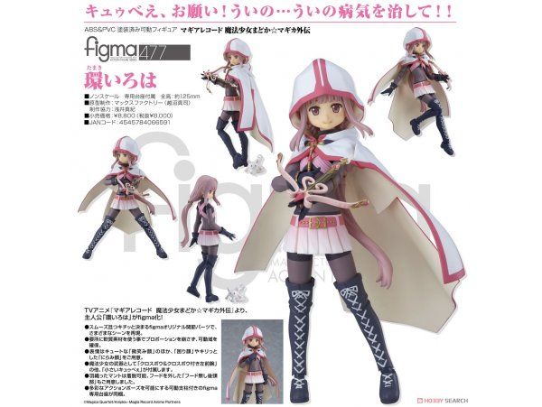 預訂 11月 Max Factory 477  魔法紀錄 魔法少女小圓外傳  figma 環彩羽  PVC Figure
