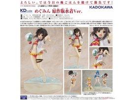 預訂 11月 日版 KADOKAWA 角川 KDcolle KonoSuba 美好世界 Megumin 惠惠 原作版泳衣 Light Noval Swimsuit Ver 1/7 PVC Figure Pre-order