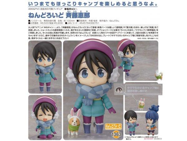 預訂 11月 日版 Good Smile Nendoroid 1363 Yuru Camp 搖曳露營△ Ena Saito 齊藤惠那 Pre-order