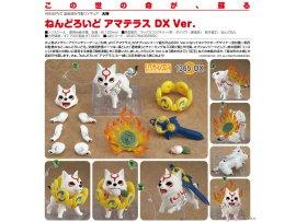 預訂 11月 日版 Good Smile Nendoroid 1365-DX Okami Amaterasu 天照 DX Ver Pre-order