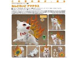 預訂 11月 日版 Good Smile Nendoroid 1365 Okami Amaterasu 天照 Pre-order