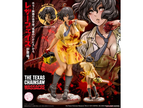 預訂 11月 日版 Kotobukiya 壽屋 HORROR BISHOUJO Texas Chainsaw Massacre Leatherface 德州電鋸殺人狂 1/7 PVC Figure Pre-order