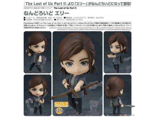預訂 11月 日版 Good Smile Nendoroid 1374 The Last of Us Part II 最後生還者 二部曲 Ellie 艾莉 Pre-order