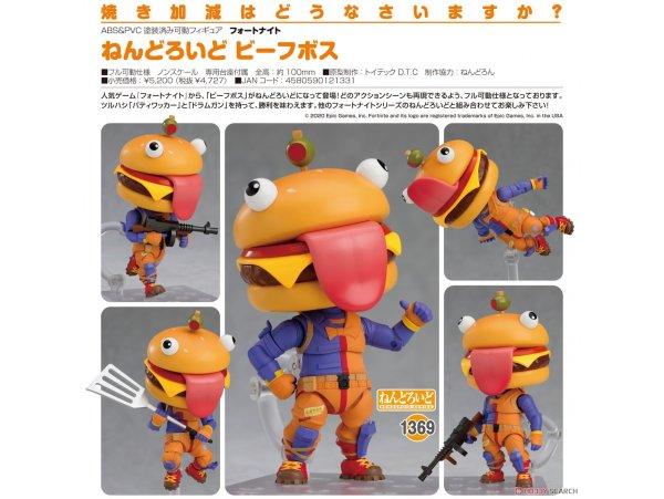 預訂 11月 日版 Good Smile Nendoroid 1369 Fortnite Beef Boss Pre-order