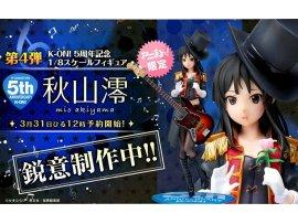 Animaru 限定 K-ON! 輕音少女 Akiyama Mio 秋山 澪 5th Anniversary 5周年記念 Ver. 1/8 Figure
