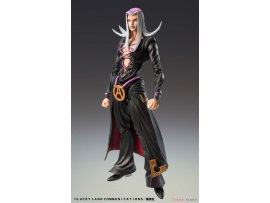 Medicos Entertainment  Super Figure Action JoJo`s Bizarre Adventure Part 5 [Leone Abbacchio] (PVC Figure)