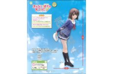 日版 Sega SAEKANO HOW TO RAISE A BORING GIRLFRIEND 不起眼女主角培育法 KATO MEGUMI 加藤惠