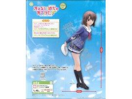 日版 Sega SAEKANO HOW TO RAISE A BORING GIRLFRIEND 不起眼女主角培育法 KATO MEGUMI 加藤惠