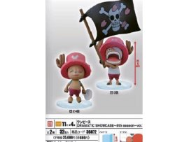 BANPRESTO 眼鏡廠 ONE PIECE 海賊王 DRAMATIC SHOWASE  8TH SEASON Chopper 喬巴 FIGURE 景品