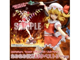 QUES Q Touhou 東方 Project 惡魔之妹 Sister of the Devil Flandre Scarlet 1/8 PVC Figure