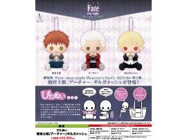 """Kotobukiya Pitanui """"Fate/stay night -Heaven's Feel-""""  衛宮士郎&Archer&吉爾伽美什 夾手布偶"""