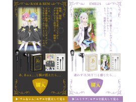 onkyo direct Pioneer SE-CL722T RE:ZERO STARTING LIFE IN ANOTHER WORLD 從零開始的異世界生活 RAM 拉姆  EMILIA 艾米莉亞 蕾姆 REM 耳機
