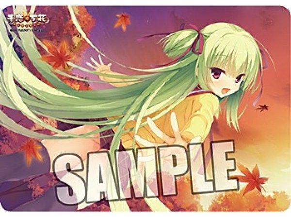 """預訂 12月 日版 Broccoli Character All Purpose Rubber Mat Senren Banka """"Murasame"""" 千戀*萬花「村雨」 Ver.3 Pre-order"""