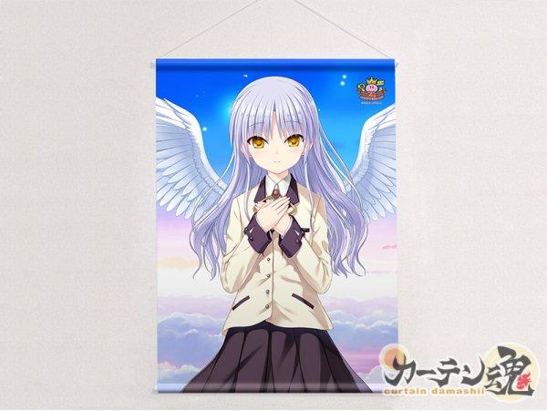 """預訂 12月 日版 Curtain Tamashii Key 20th B2 Tapestry """"Angel Beats!"""" Kanade 立華奏 Key 20th"""