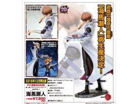 壽屋 Kotobukiya ARTFX J 遊戲王 Yu-Gi-Oh! Seto Kaiba 海馬 PVC Figure