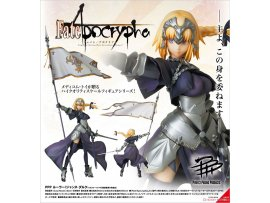 日版 Medicom Toy PPP Fate/Apocrypha Ruler Jeanne d'Arc 貞德 1/8 PVC Figure