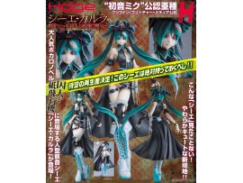 日版 Union Creative Hdge technical statue No.12 Ca Calne 骸音 Calne Ca Shuujin to Kamihikouki 囚人與紙飛行機 ver PVC Figure