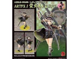 預訂 12月 日版 Kotobukiya 壽屋 ARTFX J Touken Ranbu Online 刀劍亂舞 Hotarumaru 螢丸 1/8 PVC Figure Pre-order