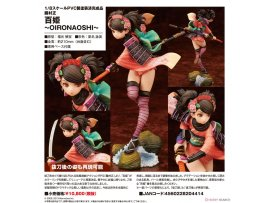 ALTER Oboro Muramasa 朧村正 Momohime 百姫 OIRONAOSHI 1/8  Figure