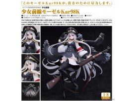 Hobbymax GIRLS' FRONTLINE 少女前線  Mauser Kar98K 1/8  Figure